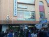 Abdi Karya Supermarket