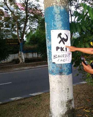 Lambang PKI