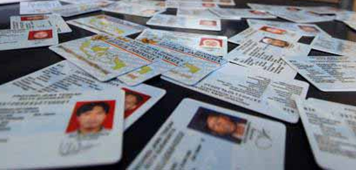 Hampir Empat Puluh Ribuan Warga Bolmong Belum ada e-KTP
