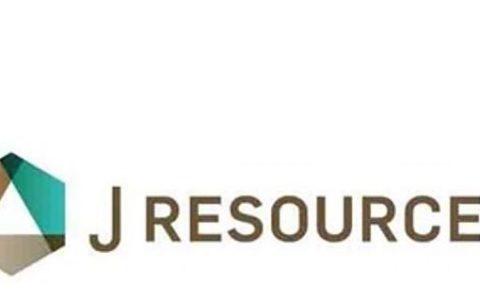 PT J Resources Diduga Mulai Abaikan Hak Desa Lingkar Tambang