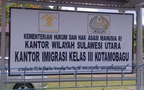 Kantor Imigrasi Kelas III Kotamobagujpg
