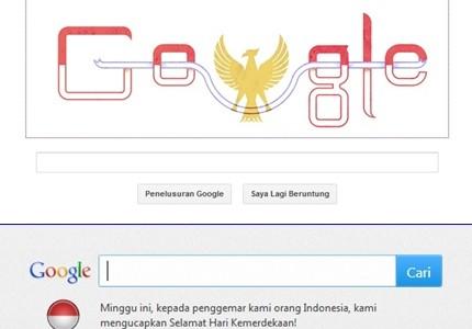 google peringati kemerdekaan RI-vert